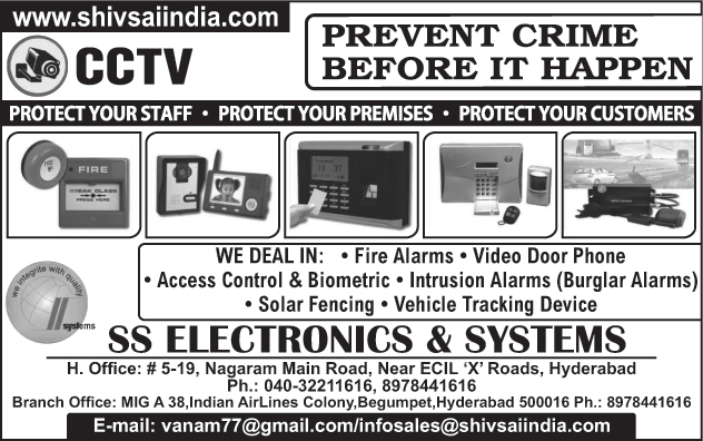 Fire Alarms Video Door Phones Access Control systems Biometric Machines Intrusion Alarms Burglar Alarms Solar Fencings Vehicle Tracking Devices ...  sc 1 st  Safety and Security products & Fire Alarms | Video Door Phones | Access Control systems | Biometric ...