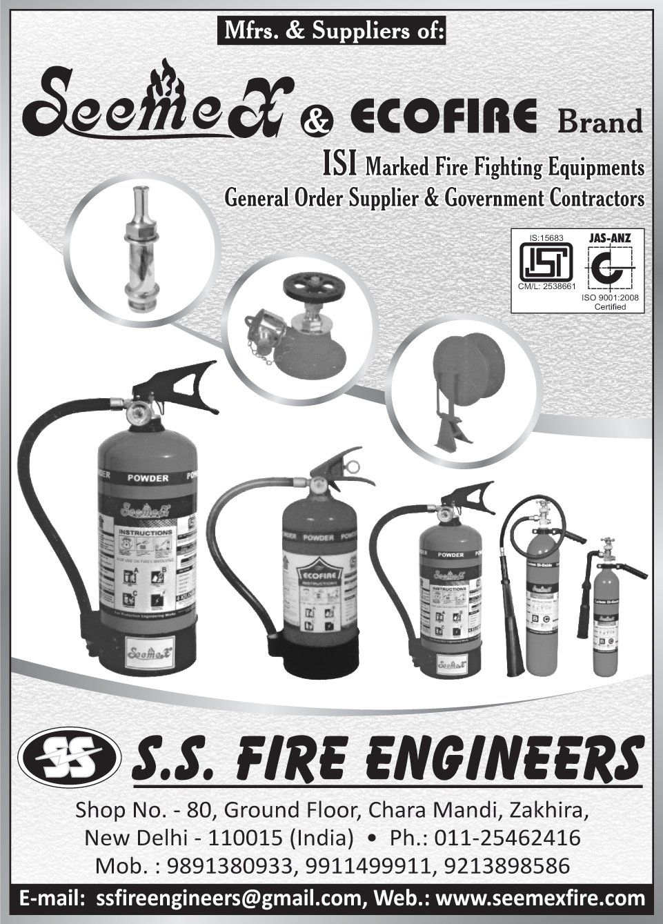 Fire Equipments,Fire Fighting Equipments, Fire Safety Products