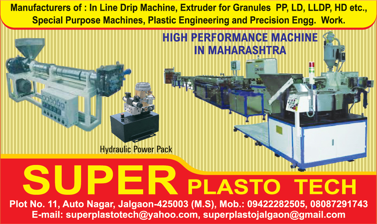 In Line Drip Machines, Extruder For PP Granules, Extruder For LD Granules, Extruder For LLDP Granules, Extruder For HD Granules, Extruder For Plastic Granules, Special Purpose Machines, SPM, Plastic Engineering Works, Precision Engineering Works, Hydraulic Power Packs