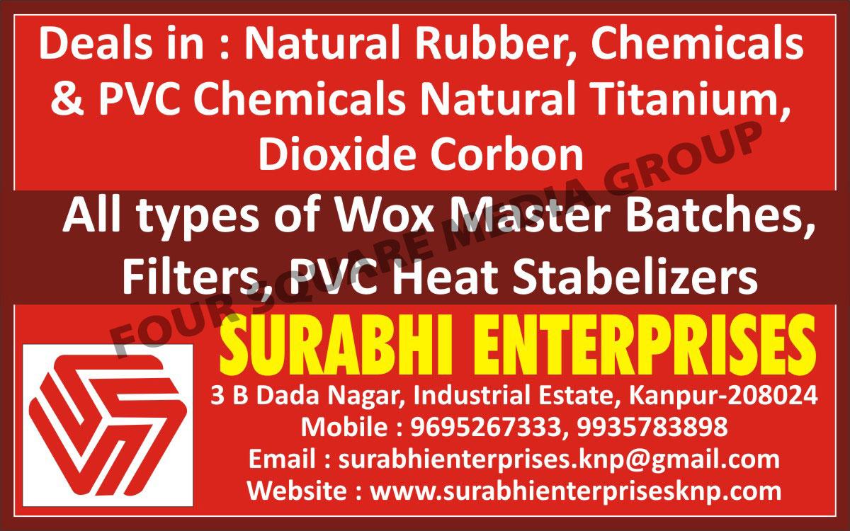 Rubber | PVC Chemical | Titanium | Rubber Chemicals
