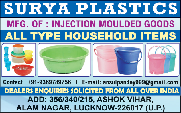 Household Items, Injection Moulded Goods