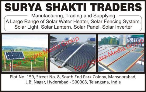 Solar Water Heaters, Solar Facing Systems, Solar Lights, Solar Lanterns, Solar Panels, Solar Inverters