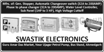 Generator Stoppers, Automatic Changeover Switches, Phase To Phase Changers, Water Level Controllers, High Voltage Cutoff, Electric Sub Panels,