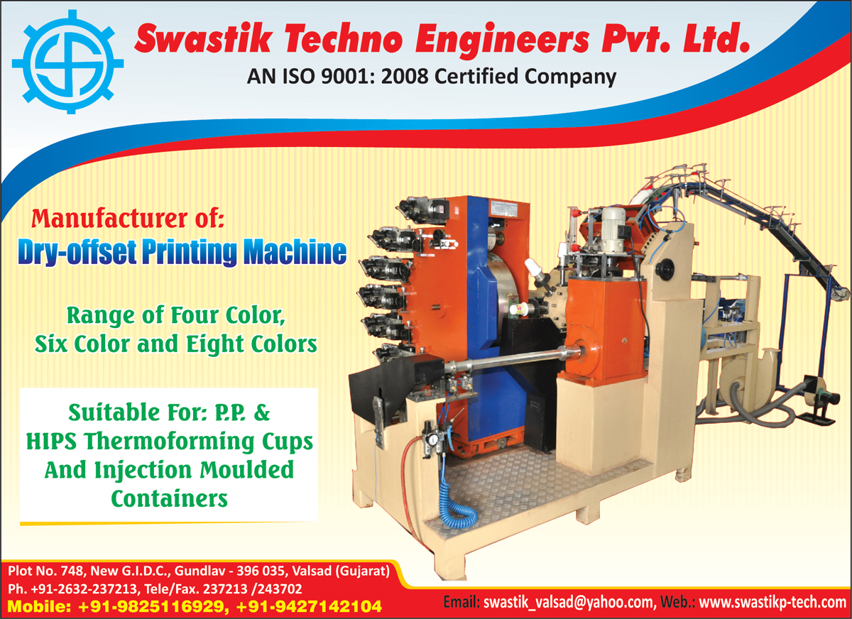 Four Colour Dry Offset Printing Machines Six Diagram Press Eight