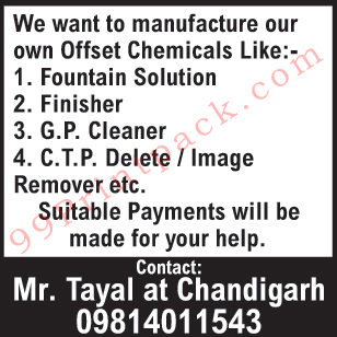 Offset Chemicals, Offset Printing Chemicals,Fountain Solution, Finisher, GP Cleaner, Image Remover