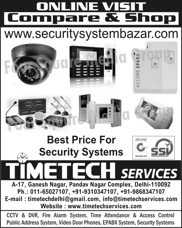 CCTV Cameras, Dome Cameras, Access Control Systems, Video Door Phones, Public Address Systems, DVR, Digital Video Recorders, Fire Alarm Systems, Time Attendance System, PA Systems, EPABX Systems, Security Systems, Fire Safety Products