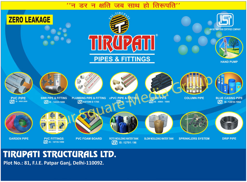 PVC Fittings, SWR Pipes, Plastic Water Tanks, Plastic Three Layer Blow Moulded Water Tanks, UPVC Fittings, Column Pipes, PVC Flexible Pipes, Protector Well Castings Pipes, PVC Plumbing Pipes, Triubond PVC Foam Board, HDPE Pipes, Plastic Road Side Dustbins, Plastic Society Dustbins, Dustbin, SWR Fittings, Plumbing Fittings, cPVC Pipes, cPVC Fittings, Casing Pipes, Hand Pumps, Garden Pipes, Roto Moulding Water Tanks, Sprinklers Systems, Drip Pipes