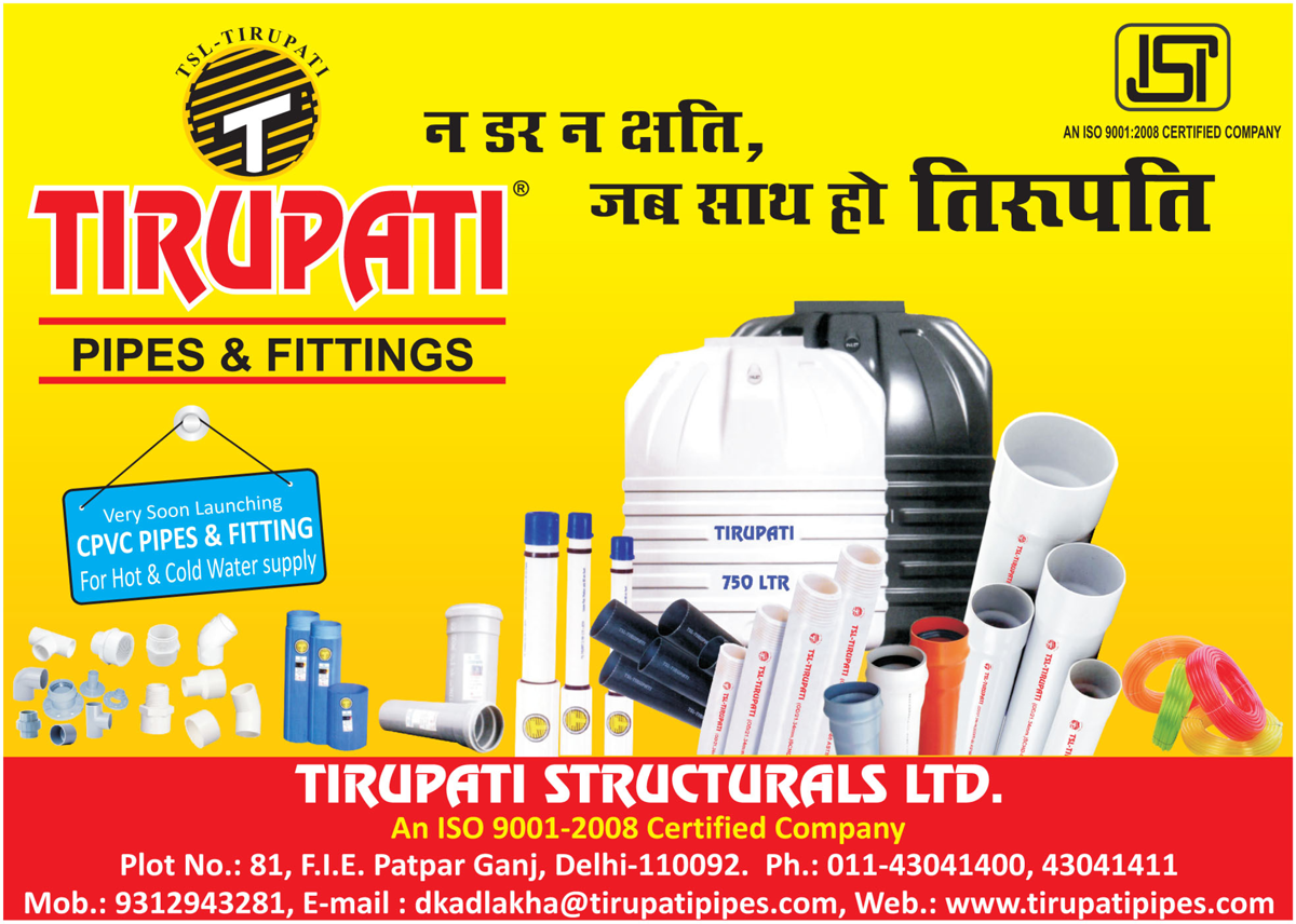 Tirupati Structural Ltd., manufacturer of PVC Fittings, SWR Pipes, Plastic Water Tanks, Plastic Three Layer Blow Moulded Water Tanks, UPVC Fittings, Column Pipes, PVC Flexible Pipes, Protector Well Castings Pipes, PVC Plumbing Pipes, Triubond PVC Foam Board, HDPE Pipes, Plastic Road Side Dustbins, Plastic Society Dustbins, Dustbin, SWR Fittings, Plumbing Fittings, cPVC Pipes, cPVC Fittings, Casing Pipes, Hand Pumps, Garden Pipes, Roto Moulding Water Tanks, Sprinklers Systems, Drip Pipes