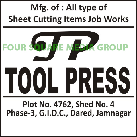 Sheet Cutting Item Job Work, Sheet Cutting Product Job Work
