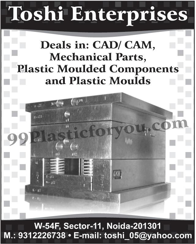 CAD Parts, CAM Parts, Mechanical Parts, Plastic Moulded Components, Plastic Moulds,CAD, CAM, Injection Mould Service