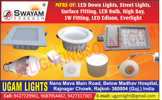 Led Lights, Led Down Lights, Led Street Lights, Surface Fittings, Led Bulbs, Led High Bay Lights, Led Edison Lights, Led Ever Lights, High Bay Lights, Led Edison, Street Lights, Led Tube, Ever Lights