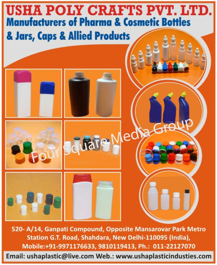 Pharma Bottle, Cosmetic Bottle, Pharma Jar, Cosmetic Jar, Caps, Allied Product