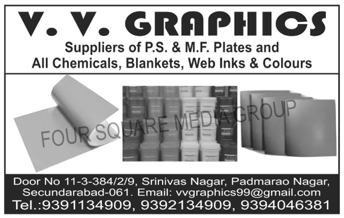 PS Plates, MF Plates, Chemicals, Web Inks, Web Colours, Web Colors, Printing Blankets