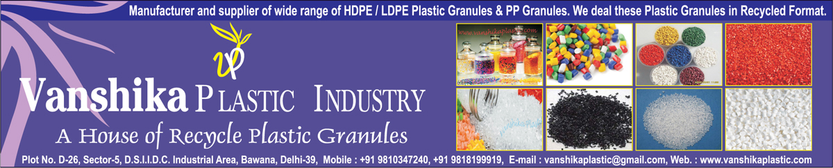 Recycled HDPE Plastic Granules, Recycled LDPE Plastic Granules, Recycled PP Granules, Plastic Granules, Recycled Plastic Granules,Granules, Recycled HDPE Plastic Granules