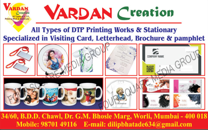 DTP Printing Services, Visiting Cards, Letterheads, Brochures, Pamphlets
