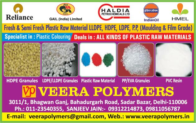 HDPE Granules, LDPE Granules, LLDPE Granules, PP Granules, Plastic Raw Materials, EVA Granules, PVC Resin, Plastic Granules, Granules