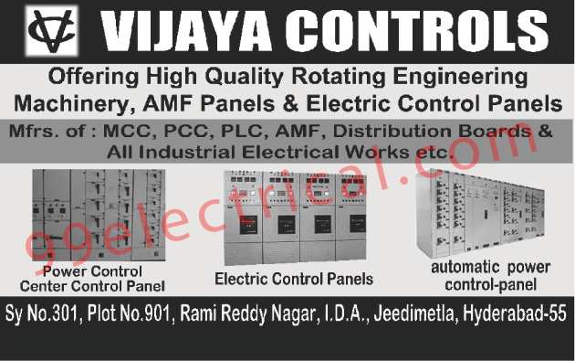 AMF Panels, PLC Distribution Boards, Industrial Electrical Work, Electric Control Panels, Automatic Power Control Panels, MCC Distribution Boards, PCC Distribution Boards, AMF Distribution Boards, Power Control Center Control Panel ,Power Control Center Control Panels, Distribution Boards, Electric Control Panels, Electrical Panels, Electrical Products