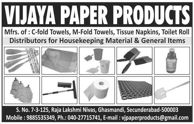 C Fold Towels, M Fold Towels, Tissue Napkins, Toilet Rolls, Housekeeping Materials, House Keeping Materials, Toilet Chemicals, Buckets, Floor Cleaners, Toilet Cleaners