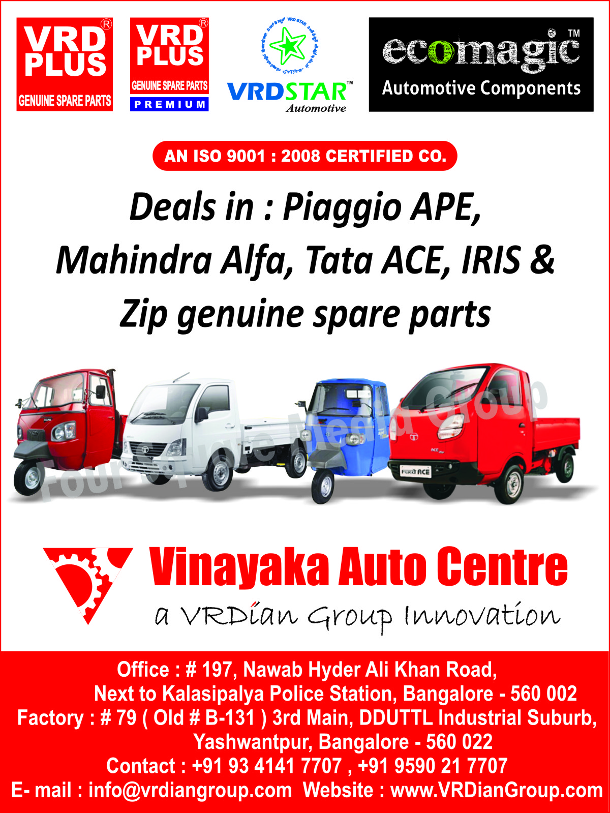 Three Wheeler Commercial Vehicle Spare Parts | 3 Wheeler Commercial ...
