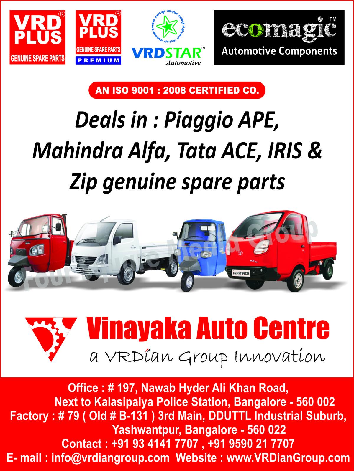 Vinayaka Auto Centre, Bangalore , Manufacturer of - Three Wheeler ...