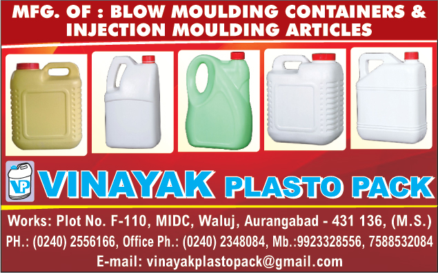 Blow Mounting Containers, Injection Moulding Articles
