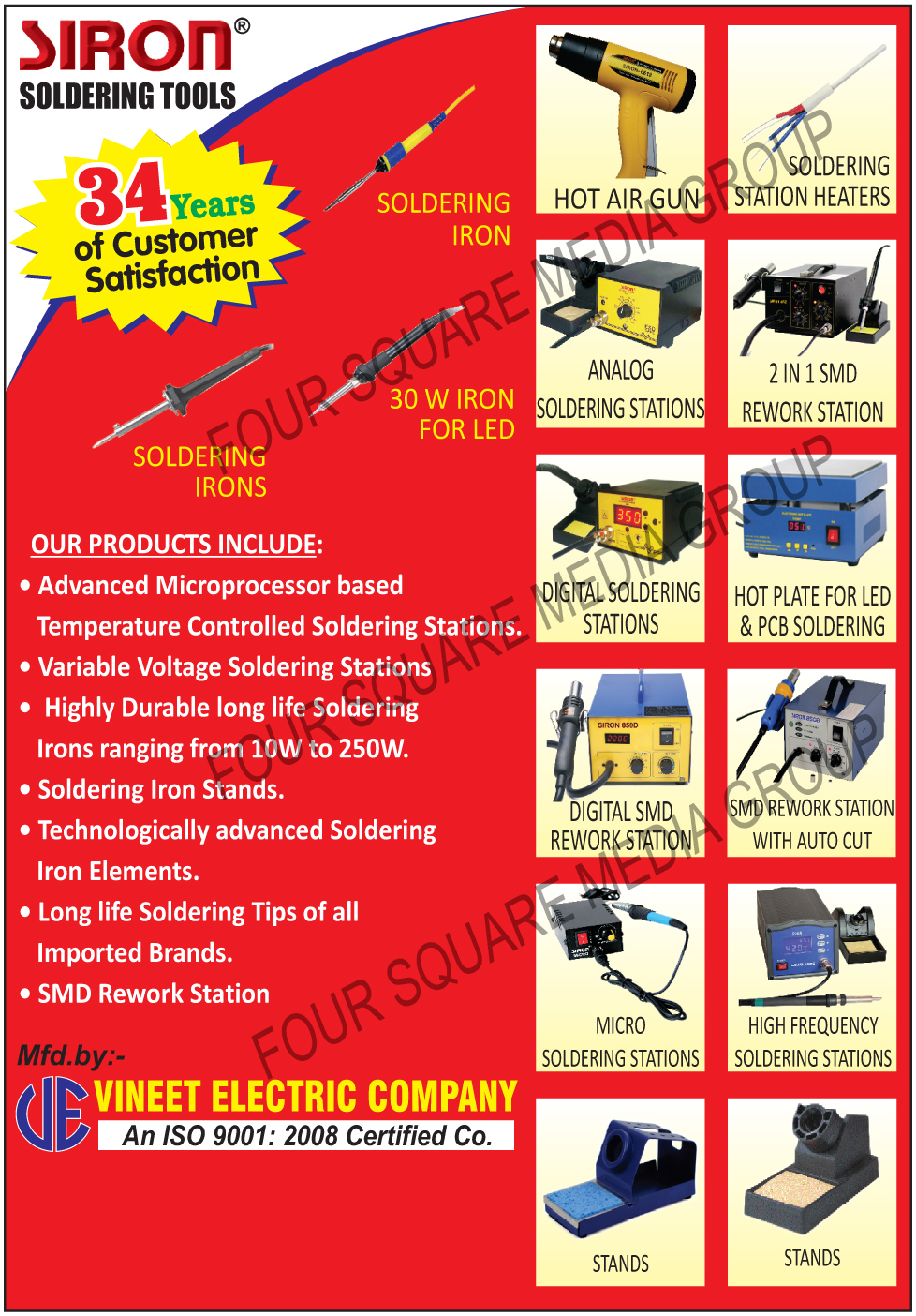 Hot Air Guns, Soldering Station Heaters, Analog Soldering Stations, Digital Soldering Stations, Digital SMD Rework Stations, Micro Soldering Stations, Soldering Iron Stands, Soldering Stations, SMD Rework Station, Hot Plate, Soldering Tools, Variable Voltage Soldering Stations, Temperature Controlled Soldering Stations, Soldering Iron Elements, Soldering Irons