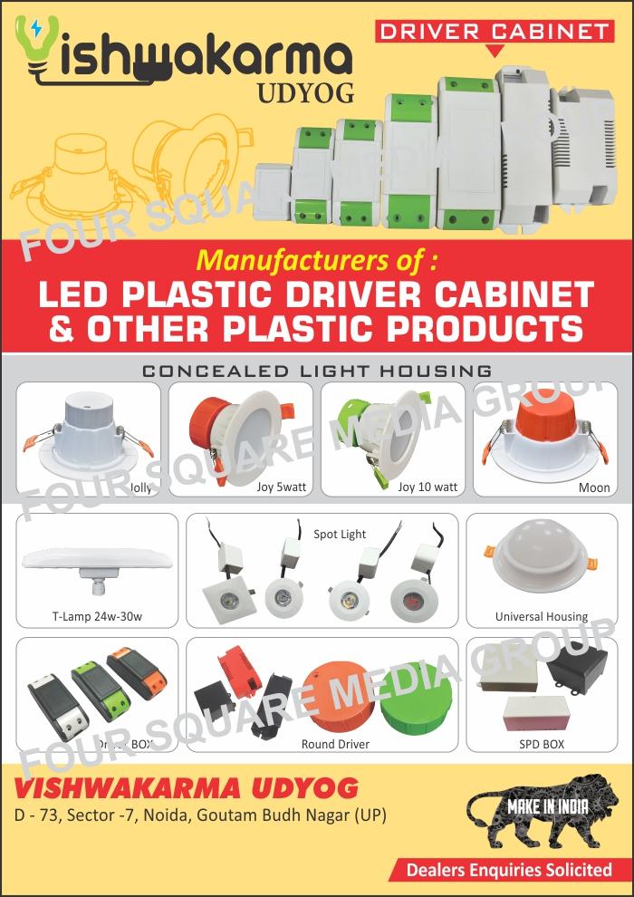 Led Plastic Driver Cabinet, Led Plastic Product, Led Down Lights, Down Light Housing, Concealed Light Housing, Panel Light Housing, Driver Cabinet