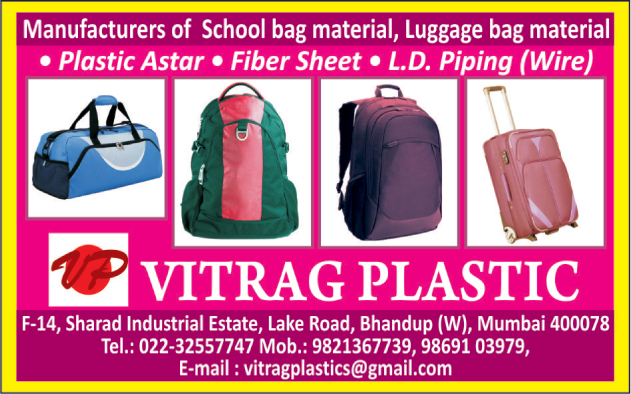 Plastic Astar, Fiber Sheets, LD Piping, School Bag Materials, Luggage Bag Materials, Fibre Sheets,School Bags, Luggage Bags