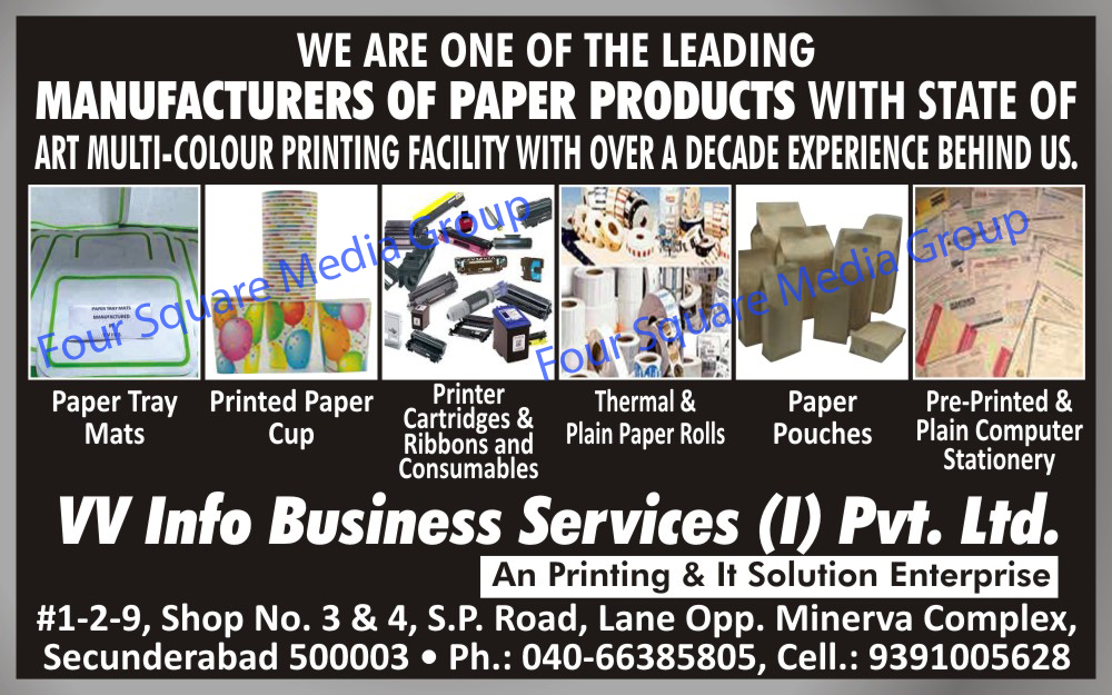 Paper Products | Plain Computer Stationery | Pre Printed