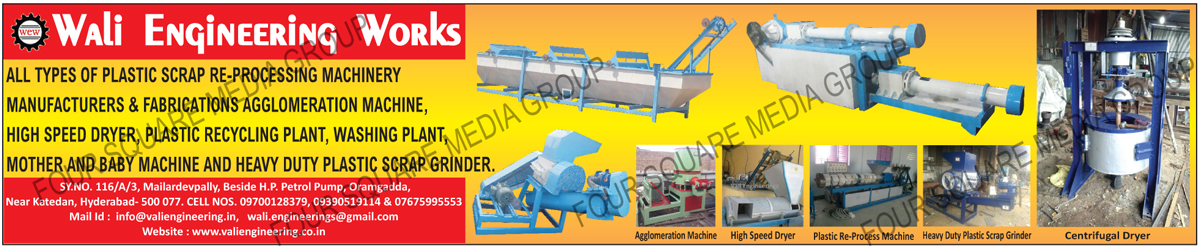 Agglomeration Machines, Hanging Dryer Machines, Plastic Recycling Plants, Plastic Drying Machines, Waste Plastic Washing Plants, Plastic Re Processing Machines, Heavy Duty Plastic Scrap Grinders, Centrifugal Dryers, Plastic Waste Washing Plants, Plastic Scrap Washing Plants, Heavy Duty Plastic Waste Grinders, Plastic Grinder Machines, Washing Machines, Dryer Machines, Dryers, High Speed Dryer, Plastic Scrap Grinders, Double Dryer