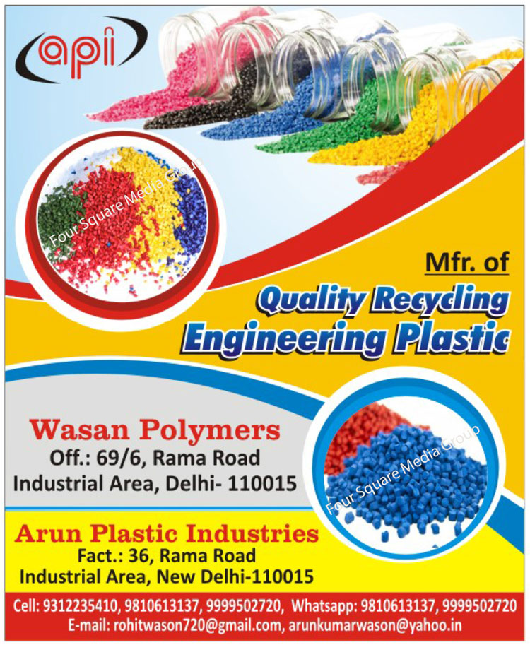Recycling Engineering Plastic