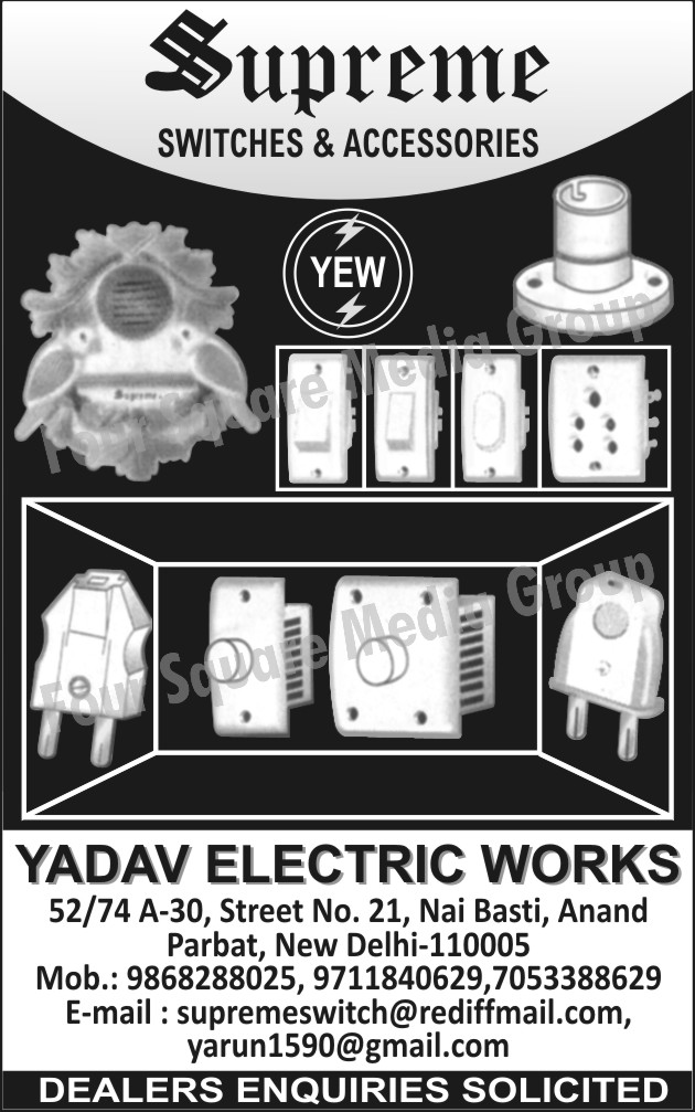 Electrical Switches, Electrical Accessories, Fan Regulators, Electric Lamp Holders, Electric Sockets