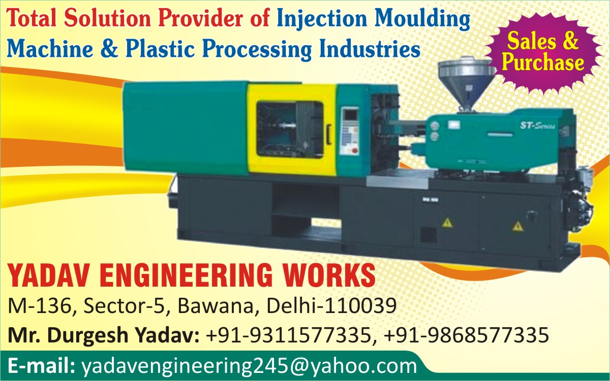 Plastic Injection Moulding Machines, Plastic Injection Molding Machines, Plastic Processing Machine