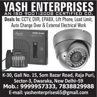 CCTV, DVR, Digital Video Recorders, EPABX, Lift Phones, Load Limit, Auto Changeover, External Electrical Work,