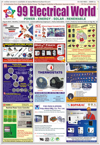 Best Electrical Journals India   Top Electrical Business