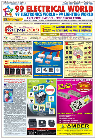Electronics Products Manufacturers - Electronics World