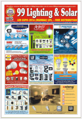 Digital Issue - LED Expo 2016 Mumbai Spl.
