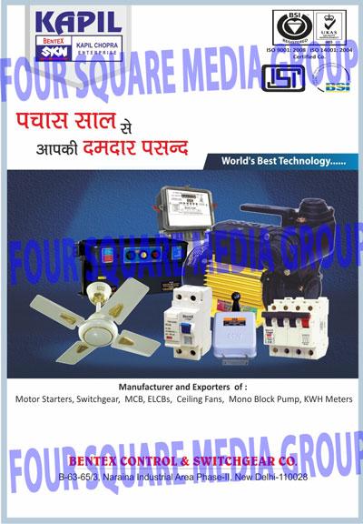 Motor Starters, Switchgears, MCB, ELCBs, Ceiling Fans, Mono Block Pumps, KWH Meters