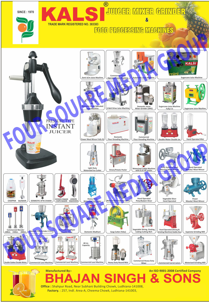 Automatic Juice Machine, Commercial Hand Operated Juice Machine, Domestic Semi Automatic Juice Machine, Commercial Carrot Juicer, Aluminium Body Domestic Carrrot Juicer, Hand Operated Mixer, Two Jar Mixer, Commercial Heavy Duty Mixer, Hand Operated Pista Slicer, Hand Operated Badam Slicer, Stainless Steel Meat Mincer, Hand Operated Masala Mincer, Hand Operated Meat Mincer, Power Masala Mincer, Power Meat Mincer, Gadwa Mixi, Lassi Machine, Double Piller Domestic Madhani, Stainless Steel Covered Grinder Mill, Supreme Grinder Mill, Potato Finger Chips Maker, Saag Cutter, Vegetable Slicing Machine, Vegetable Grating Machine, Vegetable Kaddu Kash Machine, Heavy Duty Madhani, Domestic Flour Kneading Machine, Commercial Flour Kneading Machine, Light Duty Motorized Ice Cutter, Heavy Duty Motorized Ice Cutter, Instant Juicer, V Belt Drive Juice Machines, Vegetable Cutting Machines, Stainless Steel Sugarcane Juice Machines, Lemon Squeezer, Double Motor Double Jar Juicer Machines, Hand Operated Mixi, Domestic Juicer Mixer Grinders, Onion Peelers, Potato Peelers, Stainless Steel Masala Mincer, Stainless Steel Spice Mincer, Hand Operated Spice Mincer, Ice Cutters, Hand Operated  Vegetable Slicer s, Power Spice Mincer, Domestic Madhani Double Pillar, Domestic Madhani, Saag Cutter, Commercial Kaddu Kas Machines, Commercial Vegetable Slicing Machines, Commercial Vegetable Grating Machines, Hand Operated Kaddu Kas, Hand Operated Vegetable Slicing Machines, Hand Operated Vegetable Grating Machines,  Supreme Grinding Mills, Double Gadwa Double Motors, Commercial Lassi Machines, Heavy Duty Round Mixi, Senior Grinding Mills, Masala Mincer,Badam Slicer, Juicer, Atta Chakki, Flour Kneading Machines, Meat Mincer, Masala Grinders, Motorized Grinding Mills, Domestic Hand Operated Juice Machines, Choppers, Blenders, Domestic Atta Chakki, Medium Motorised Ice Cutters, Commercial Blenders, Motorised Tukda Machines, Domestic Pithi Grinder, Vegetable Kaddu Kas Machines, Vegetable Cubing Cutting M