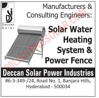 Solar Water Heating System, Solar Water Heater, Solar Power Fence,Solar Water Heating Systems, Solar Power, Solar System, Solar Batteries