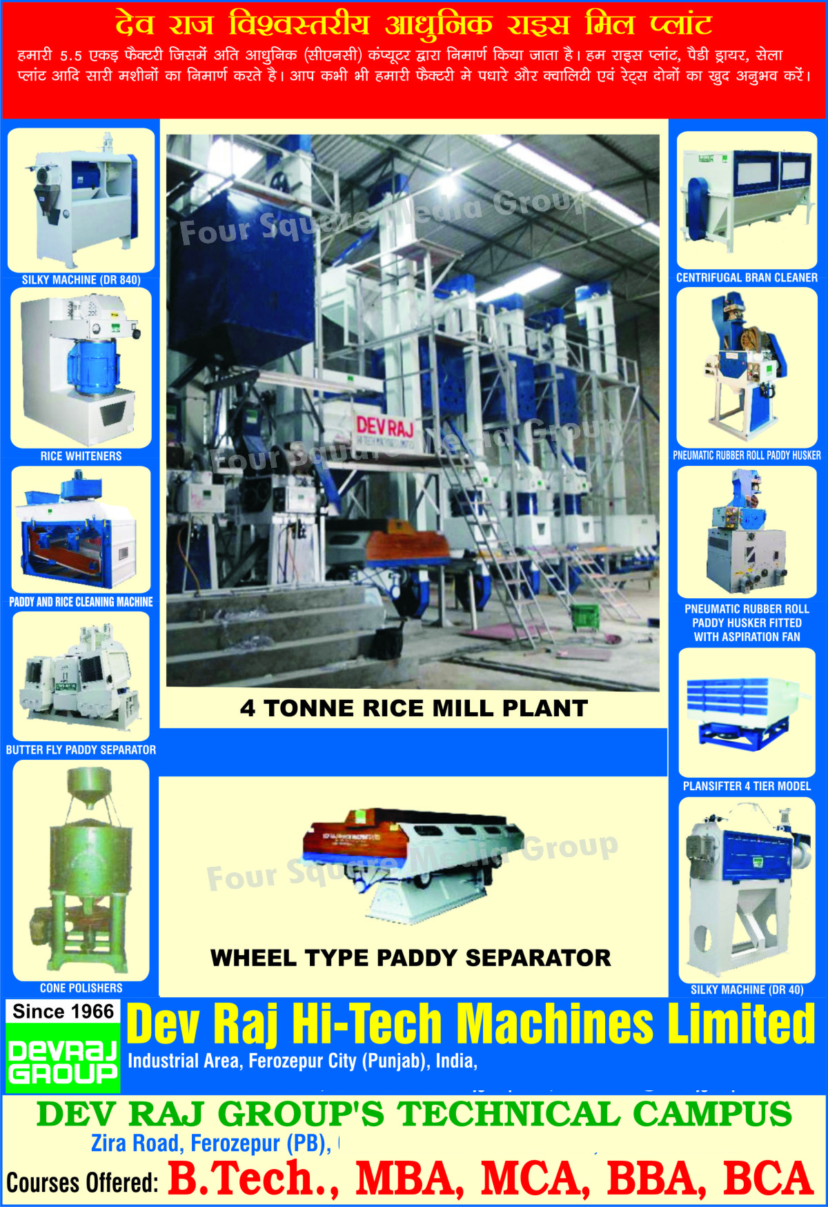 Rice Whiteners Plant, Wheel Type Paddy Separator, Butter Fly Paddy Separator, Cone Polishers, Rice Mill Plant, Paddy Cleaning Machine, Rice Cleaning Machine, Silky Machine, Pneumatic Rubber Roll Paddy Husker, Centrifugal bran Cleaner, Pneumatic Rubber Roll Paddy Husker