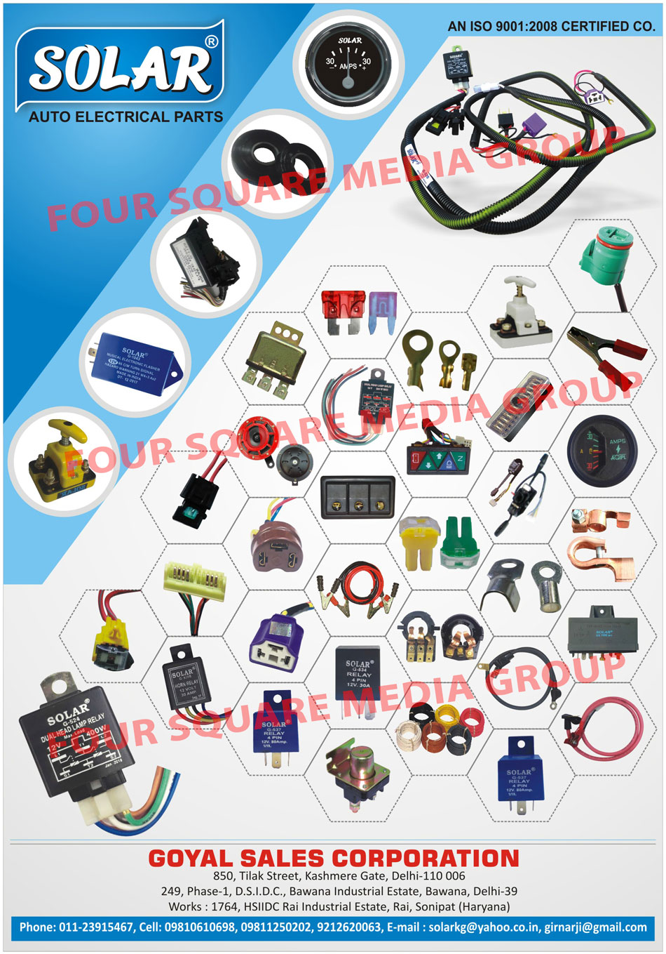Tractor Electrical Parts Automotive Ignition Module Wire Harness Pvc Cables Brake Lights Fuse Holder Halogen Bulb