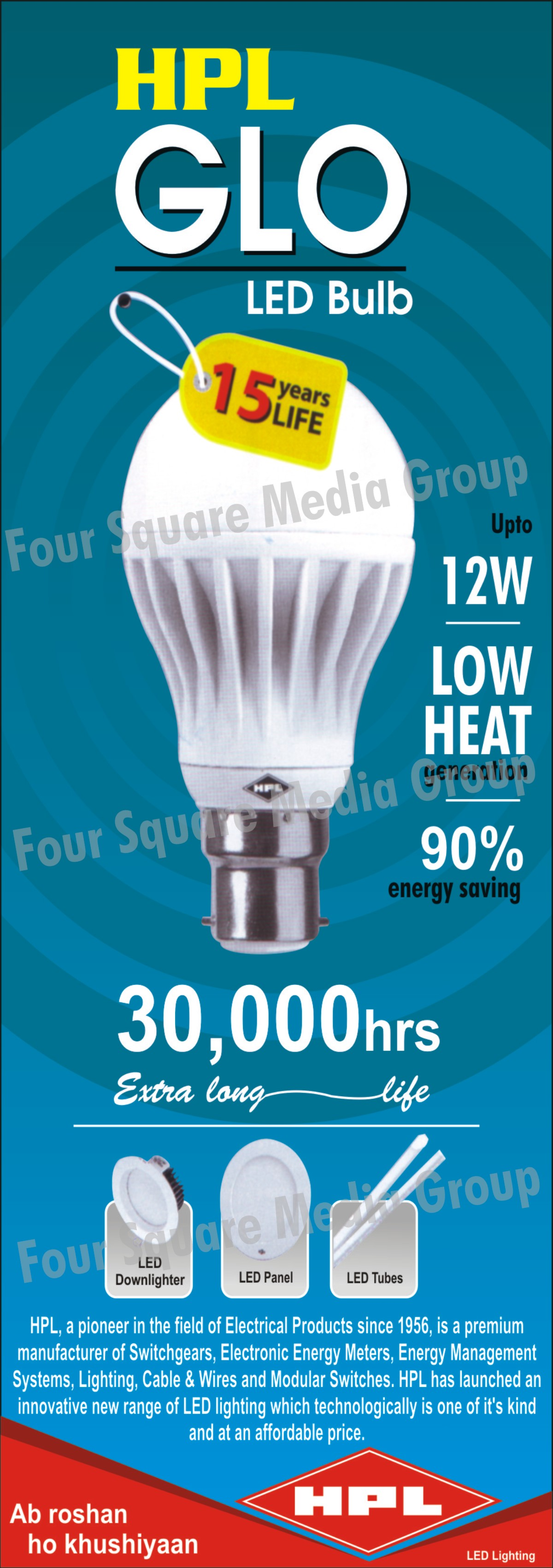 Led Down lighter, Led Panel lights, Led Tubes lights, Switchgear, Electronic Energy Meters, Energy Management Systems, Electric Cables, Electric Wires, Modular Switches, Led Lights, Led Bulbs