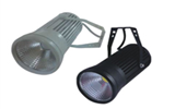 LED CDB Track Lights manufacturer