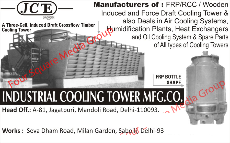 Induced Draft Cooling Tower | Force Draft Cooling | Air