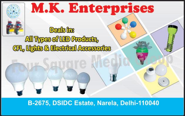 Led Products, CFL, Lights, Electrical Accessories, Lotus Rotating Led Bulbs, Led Bulb Housings, Led Bulbs