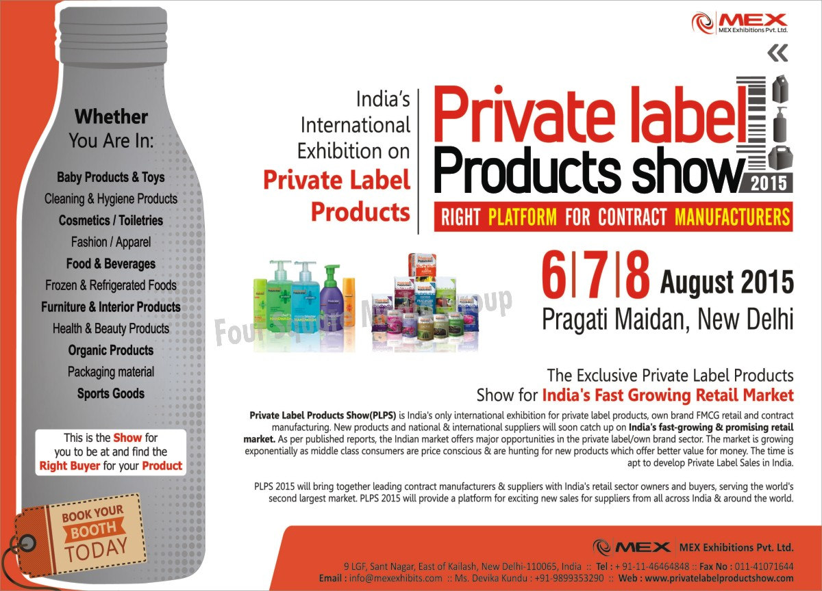 Private Label Products Show 2016, Manufacturers in Delhi