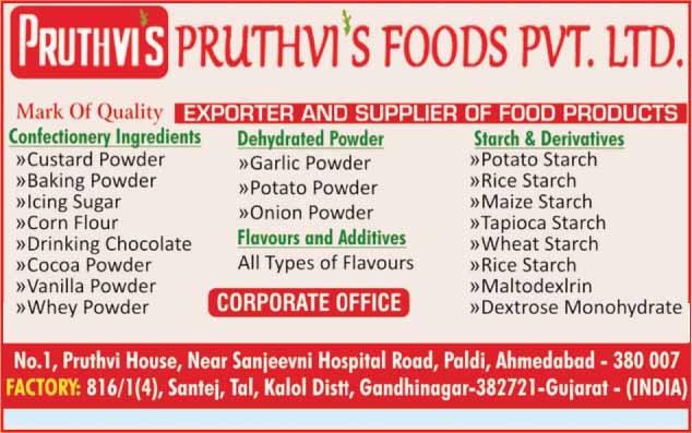 Potato Starch | White Dextrin | Cocoa Powder | Wheat Starch | Maize