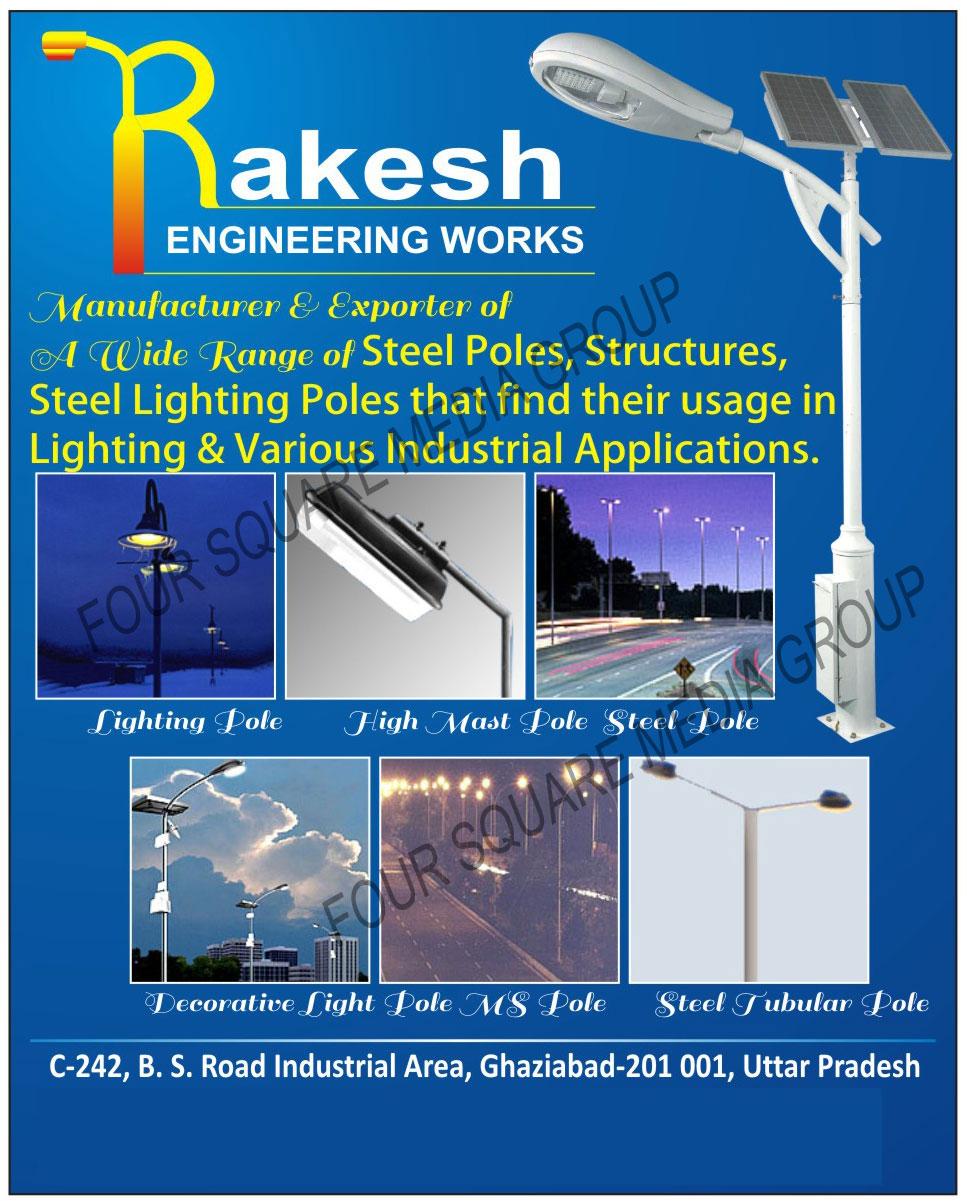Light Pole, High Mast Pole, Steel Pole, Decorative Light Pole, MS Pole, Steel Tubular Pole,Led Products