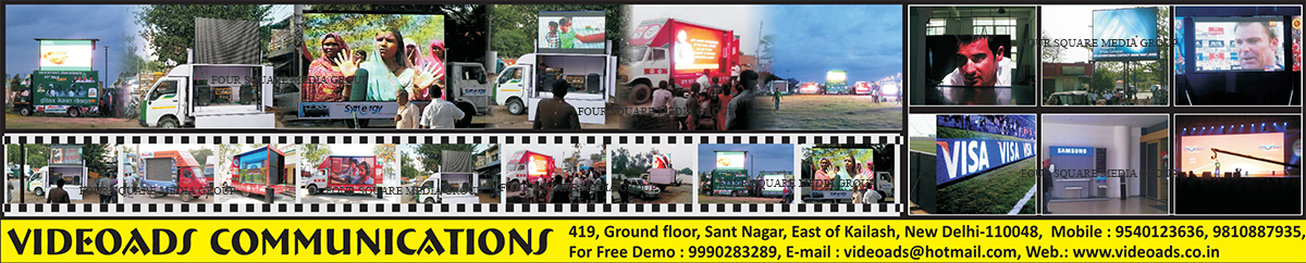LED Screen Digital Hoardings, LED Mobile Vans